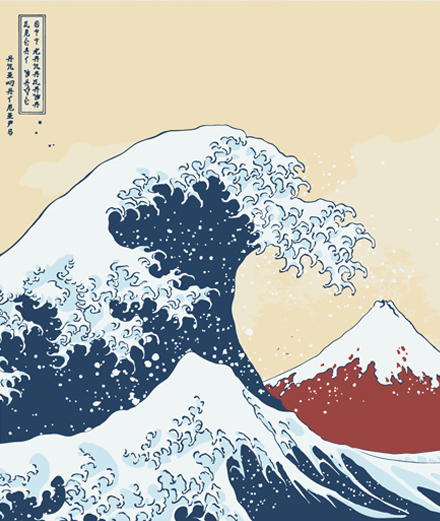 Katsushika Hokusai - Những bước cơ bản để học vẽ